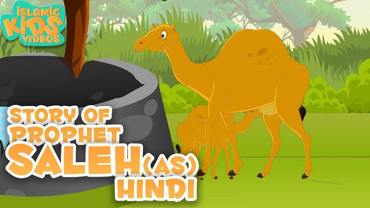 best of Stories adult Muslim hindi