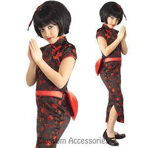Comet reccomend Asian girl dressup