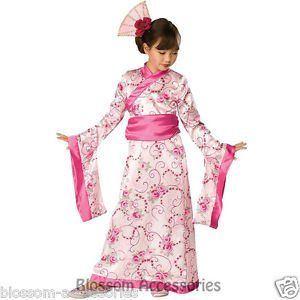 best of Girl dressup Asian