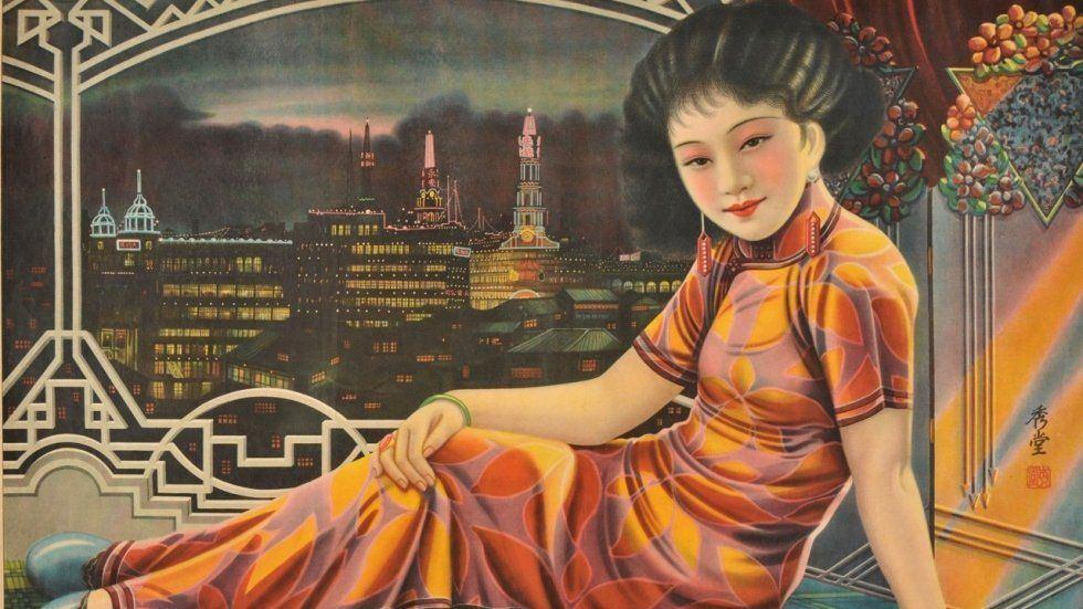 Japanese american women fighting bondage documentary